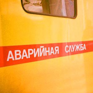 Аварийные службы Янтиково