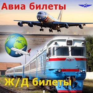 Авиа- и ж/д билеты Янтиково