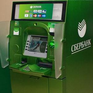 Банкоматы Янтиково