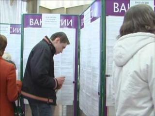 Центры занятости Янтиково
