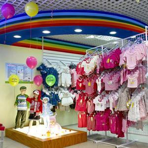 Детские магазины Янтиково