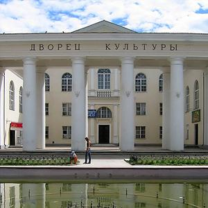 Дворцы и дома культуры Янтиково