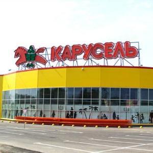 Гипермаркеты Янтиково