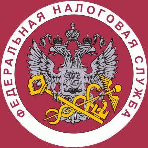 Налоговые инспекции, службы Янтиково