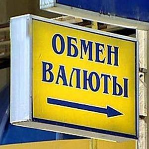 Обмен валют Янтиково
