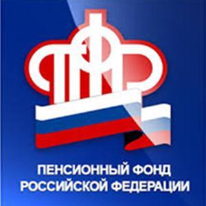 Пенсионные фонды Янтиково