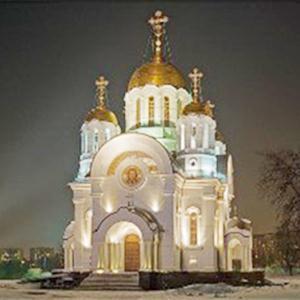 Религиозные учреждения Янтиково