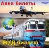 Авиа- и ж/д билеты в Янтиково