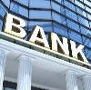 Банки в Янтиково