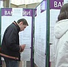 Центры занятости в Янтиково