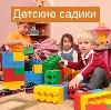 Детские сады в Янтиково