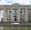 Дворцы и дома культуры в Янтиково