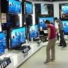 Магазины электроники в Янтиково