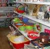 Магазины хозтоваров в Янтиково