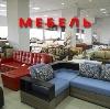 Магазины мебели в Янтиково