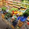 Магазины продуктов в Янтиково