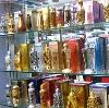Парфюмерные магазины в Янтиково