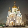 Религиозные учреждения в Янтиково