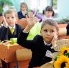 Школы в Янтиково
