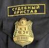 Судебные приставы в Янтиково