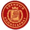 Военкоматы, комиссариаты в Янтиково