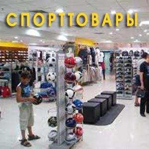Спортивные магазины Янтиково