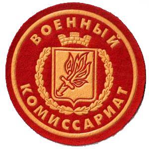 Военкоматы, комиссариаты Янтиково